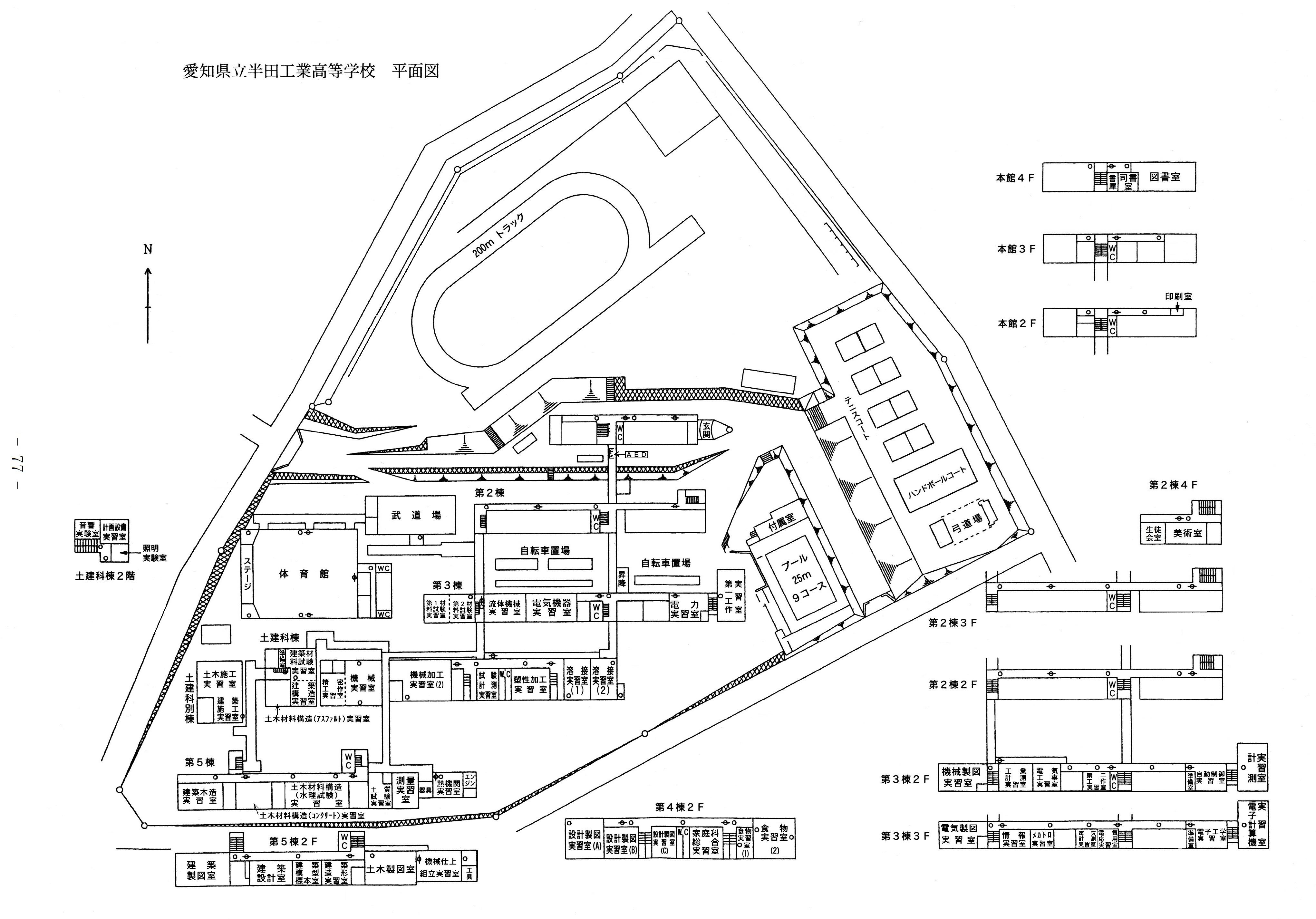 学校内マップ