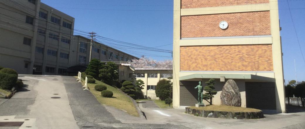 愛知県立工科高等学校
